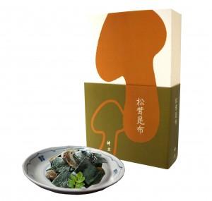 松茸昆布(皿盛り+箱)新