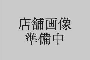 髙島屋 岡山店