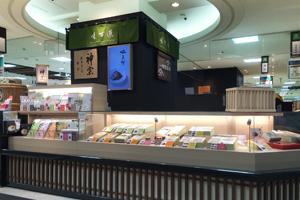 髙島屋 京都店
