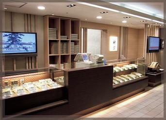 髙島屋 横浜店